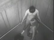 Flagra no elevador